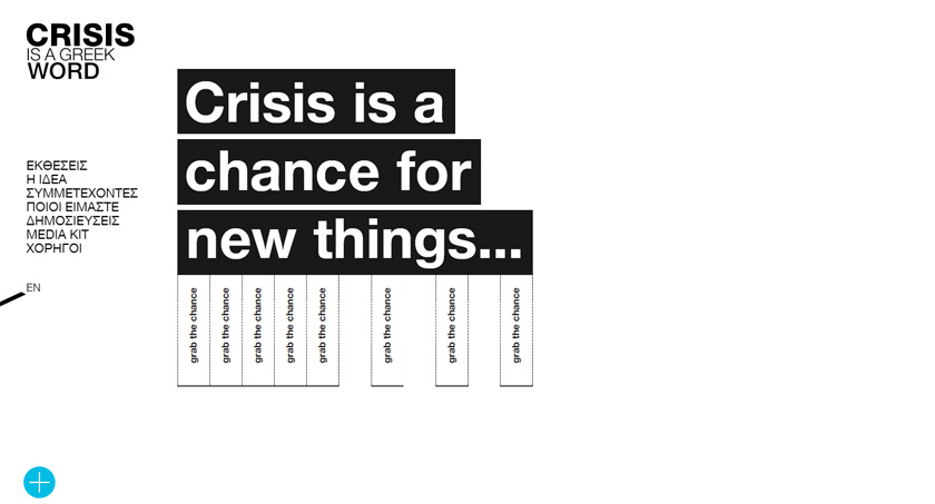 CRISIS-IS-A-GREEK-WORD